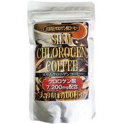 ナチュラルビューティー スリムクロロゲン酸コーヒー大容量100杯分