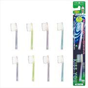 フクバデンタル キスユー イオン歯ブラシ 極細レギュラー ふつう 替えブラシ ふつう