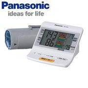 EW-BU56-W パナソニック 上腕血圧計 トレンドグラフ ユーザー切り替え有【医療機器】