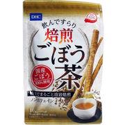 DHC 飲んですらり 焙煎ごぼう茶 ノンカフェイン 10ティーバッグ