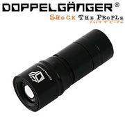 【メーカー直送】 DL-07 ドッペルギャンガー ハイパワー リチャージャブルライト LEDフロントライト