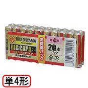 アイリスオーヤマ 大容量アルカリ乾電池 単4形20本パック LR03IRB-20S