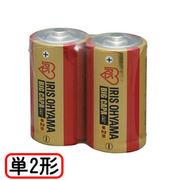 アイリスオーヤマ 大容量アルカリ乾電池 単2形2本パック LR14IRB-2S