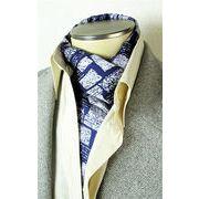 エレガント袋縫いメンズ用100%シルクスカーフ  1002