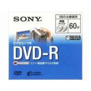 【代引不可】SONY ソニー 8CMDVD-R60分 DMR60A x1