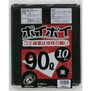 ●☆ ポリ袋90L(黒) P9004-1 厚0.04mm 10枚×30冊 1冊あたり233円(税抜) 07100