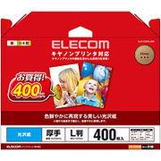 エレコム キヤノンプリンタ対応光沢紙(L判/400枚) EJK-CGNL400
