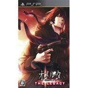 [PSP用ソフト] オメルタ ~沈黙の掟~ THE LEGACY 通常版 ULJM-06393