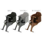 籐風フロント子供のせFBC-006S3自転車チャイルドシート前用【代引不可】