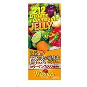 212種類の酵素+補酵素 ゼリーコラーゲン配合 マンゴー味
