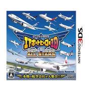 [3DS用ソフト]ぼくは航空管制官 エアポートヒーロー3D 成田 ALL STARS CTR-P-BNAJ
