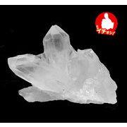 ≪1点もの/超特価≫天然石 水晶クリスタル クラスター アメリカ産 置物・インテリア・癒し