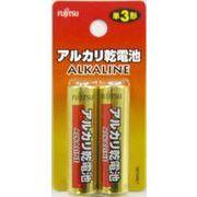 富士通アルカリ乾電池単3(2P)LR6H(2B) 34-242
