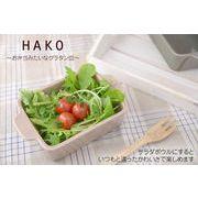 HAKO~お弁当みたいなグラタン皿~ スモークベージュ[美濃焼]