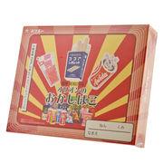 【お菓子 セット】オリオンのおかし箱(お菓子詰合わせ) お菓子 駄菓子 おもしろ パーティー 抹茶