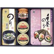 永井海苔 焼のり・茶漬・焼鮭ほぐし・カニ缶詰合せ OS-30