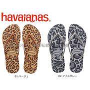 【ハワイアナス】 #4103352 スリム アニマルズ 全2色 レディース