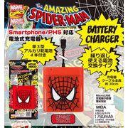 microUSB対応電池式充電器【スパイダーマンMV-34A】スマホを乾電池で充電!電池4本付で即使える