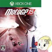 【Xbox One用ソフト】 インターグロー MotoGP 15 PG5-00001