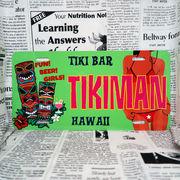 好きな文字にできるアメリカナンバープレート(大・US車用サイズ)ハワイ・ティキバー