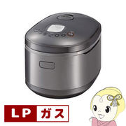 リンナイ タイマー付ガス炊飯器 シルバー【プロパンガスLP用】 RR-055MST-SL-LP