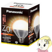 パナソニック LEDボール電球 40W相当 535lm 電球色 E26 LDG9LH75