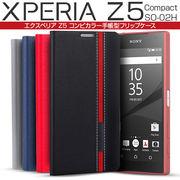 Xperia Z5 Compact トリコロールカラー手帳型フリップケース