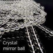 天然石 ビーズ クリスタル 水晶 ミラーボールカット 連売り 《SION パワーストーン 天然石》
