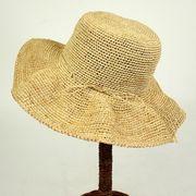 【SALE】ラフィア細編み帽子  フリル #ナチュラル