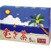 麦茶やしの実(5包) UMU-YAS-0010