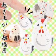 【和紙 ちりめん 日本 雑貨】起き上がり 招福酉 3サイズ 鳥 干支 2017年 置物 お土産 正月