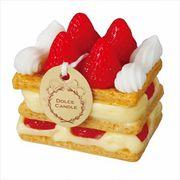sweets candle ドルチェキャンドル 「 ミルフィーユ 」 キャンドル