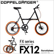 DOPPELGANGER(R) 20インチ折りたたみ自転車 FX12 Rennfahrer(レンファーラ) FX12