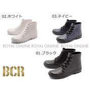 【BCR】 BC-521 プレーントゥ レースアップ レインブーツ 全3色 メンズ