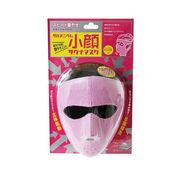ゲルマニウム小顔サウナマスク ピンク