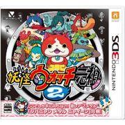 CTR-P-BYGJ[3DS用] レベルファイブ 妖怪ウォッチ2 元祖
