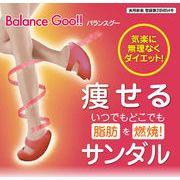 痩せるサンダル Balance Goo!! バランスグー サーモンピンク [在庫有]