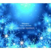 ディズニーピアノコレクションCD