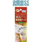 磁気バン取替用テープ(20枚入)  41-148