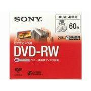 【代引不可】SONY ソニー 8CMDVD-RW60分 DMW60A x1