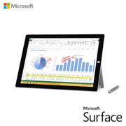 マイクロソフト Surface Pro 3 256GB Intel i7 Office Premium 搭載  5D2-00016「サーフェス プロ 3