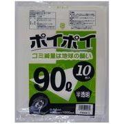 ●☆ ポリ袋90L(半透明) P9004-31 厚0.04mm 10枚×30冊 1冊あたり243円(税抜) 07102