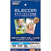 エレコム エプソンプリンタ対応光沢紙(2L/50枚) EJK-EGN2L50