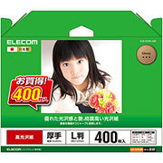 エレコム 高光沢紙 格調高い高光沢紙(L判/400枚) EJK-NANL400