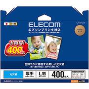エレコム エプソンプリンタ対応光沢紙(L判/400枚) EJK-EGNL400