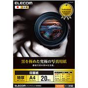 エレコム 印画紙 黒を極めた写真用紙プロ(A4/20枚) EJK-RCA420