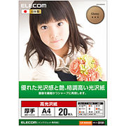 エレコム 高光沢紙 格調高い高光沢紙(A4/20枚) EJK-NANA420