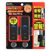 ELPA薄型アラームダブル検知2PASA-W13-2P(BR)