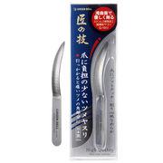 グリーンベル 匠の技日本製爪ヤスリ 爪に負担の少ないヤスリ G-1011
