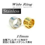 ステンレス★15mm極太リング★SK-Trade